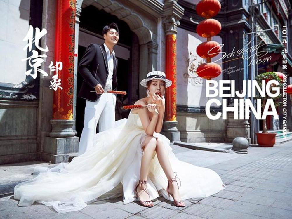 北京城市花园婚纱摄影丰台总店